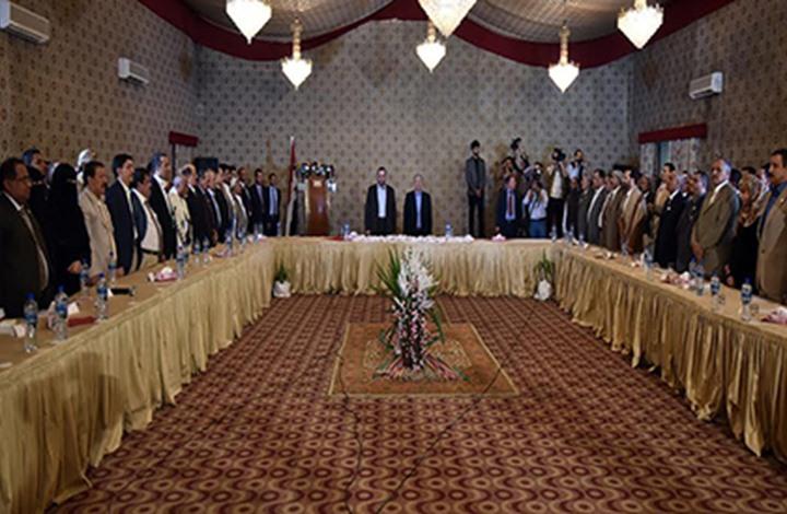 """إعلان أعضاء """"المجلس السياسي"""" المتشكل من الحوثيين وصالح"""