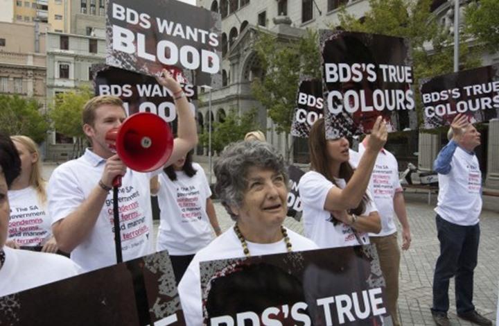 """كيف تُقلق حركة المقاطعة """"بي دي إس"""" إسرائيل داخليا وخارجيا؟"""