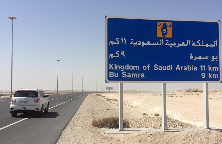 بعد فتح السعودية حدودها البرية للقطريين.. هكذا علق النشطاء