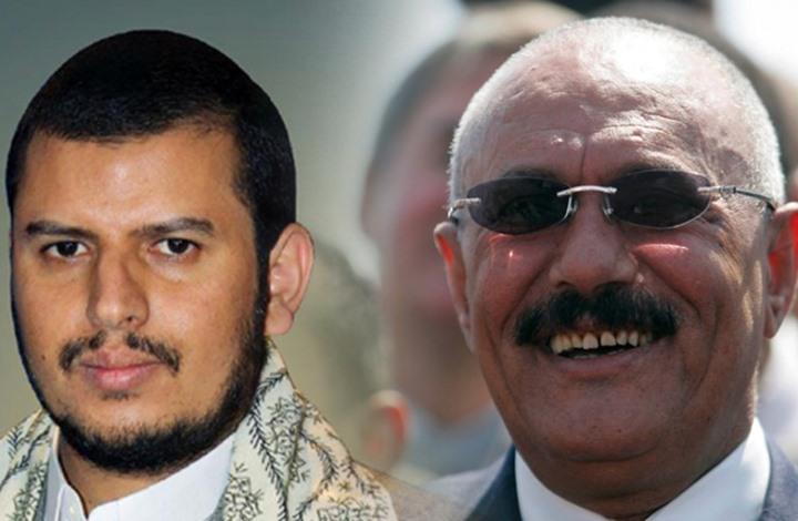 حزب علي صالح يردّ على اتهامات الحوثيين.. ماذا قال؟