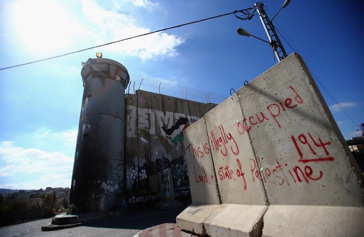 IPS: هكذا دفنت الأمم المتحدة تقريرها عن عنصرية إسرائيل