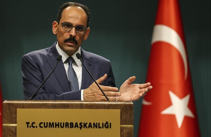 أنقرة: المساعدات الطبية التركية بطريقها إلى فلسطين