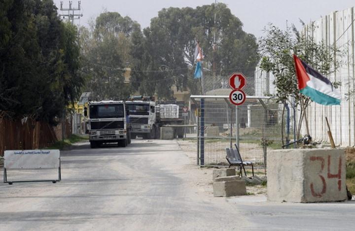 ما سيناريوهات الوضع بغزة مع إغلاق المعابر واشتداد الحصار؟