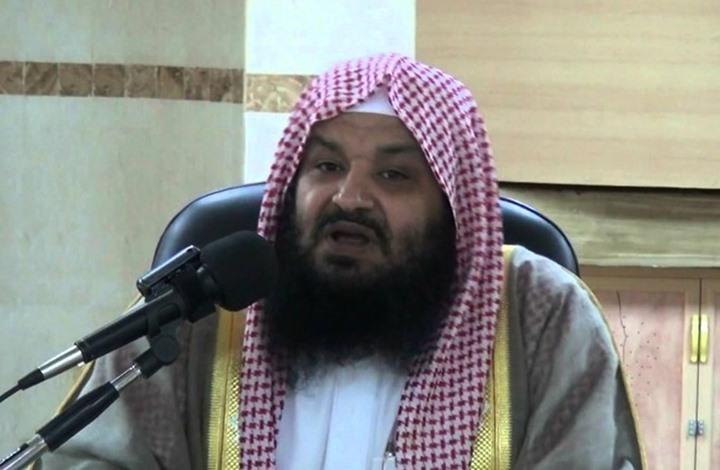 منظمة: الشيخ الدويش ضُرب على يد ابن سلمان قبل الاختفاء