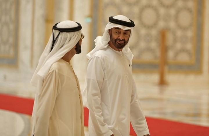 موقع روسي: الإمارات على وشك انقسام داخلي.. هذه تفاصيله