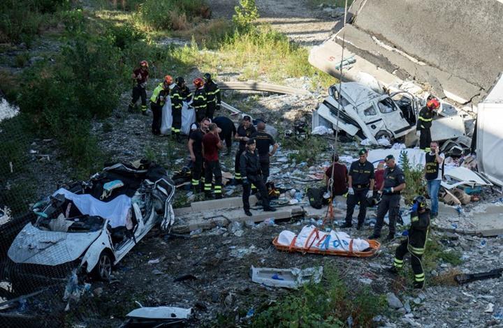 39 قتيلا بانهيار جسر بجنوى في إيطاليا (شاهد)