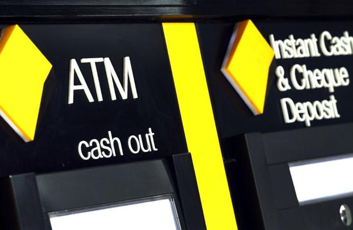 """البحرين تحذر عملاء البنوك من قرصنة عالمية """"مرتقبة"""""""