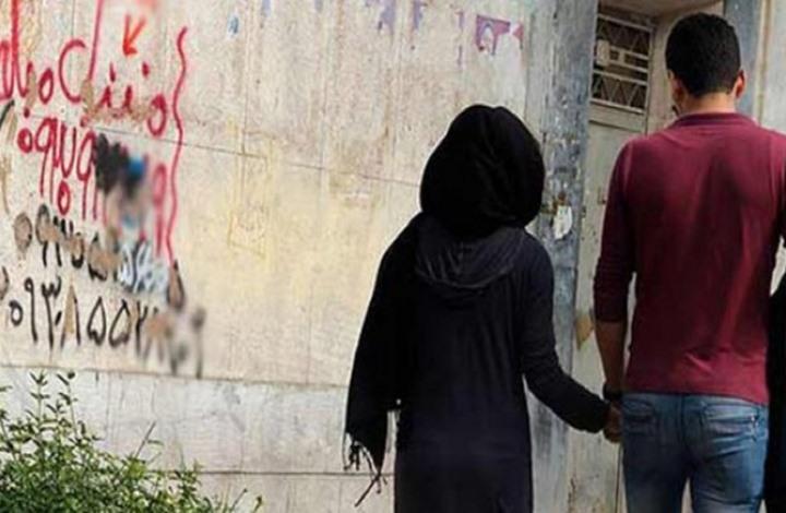 """مصادر لـ""""عربي21"""": جهات إيرانية تفتتح مكاتب """"زواج متعة"""" بحلب"""