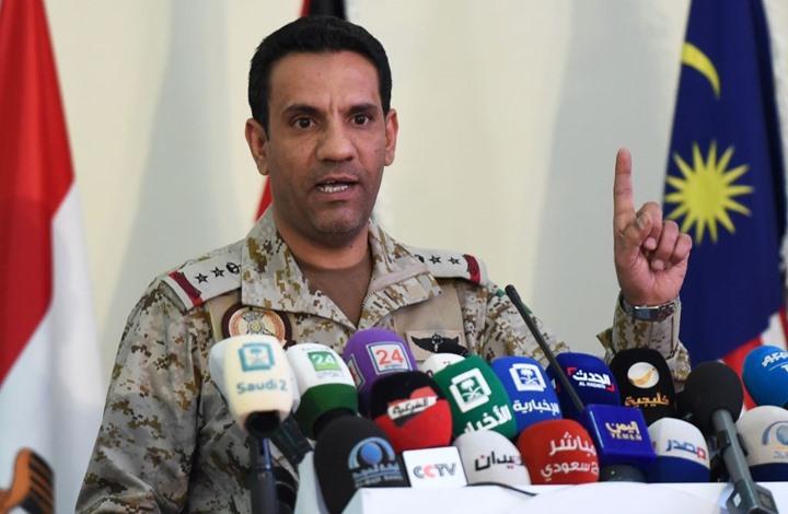 خلال 24 ساعة.. تدمير طائرة مسيرة ثالثة جنوب السعودية