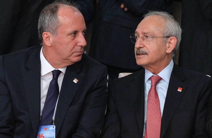 """""""الشعب الجمهوري"""" نحو الانقسام.. هذا ما يجري بحزب أتاتورك"""