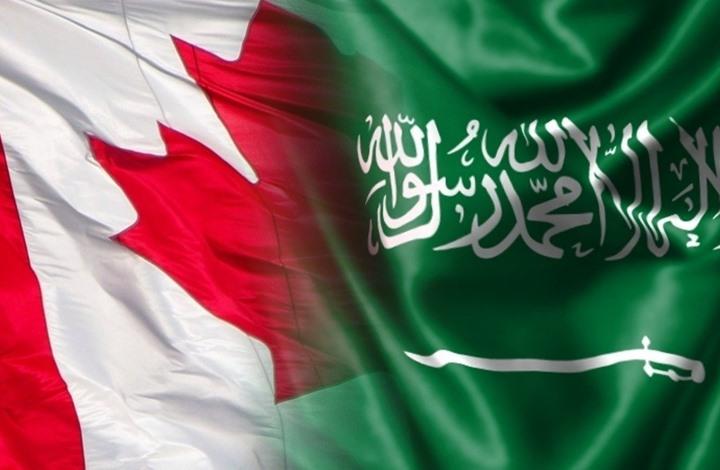 في السفارة الرياض الكندية
