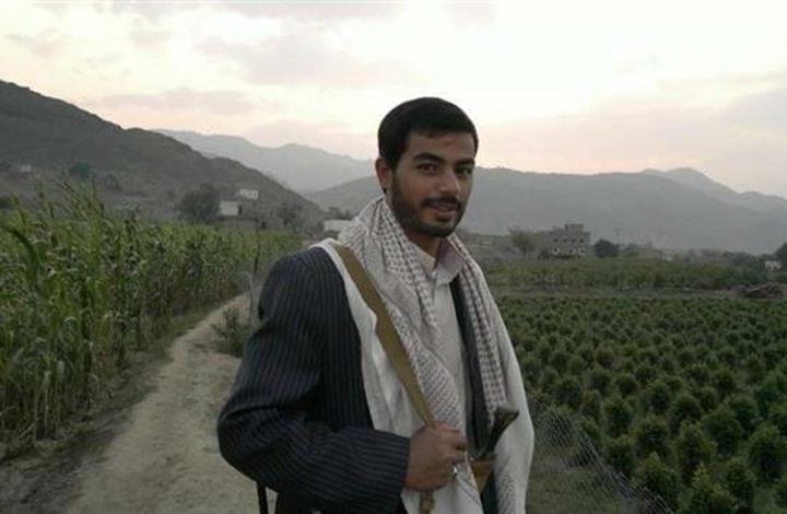 إعلان مفاجئ من السعودية حول مقتل شقيق الحوثي
