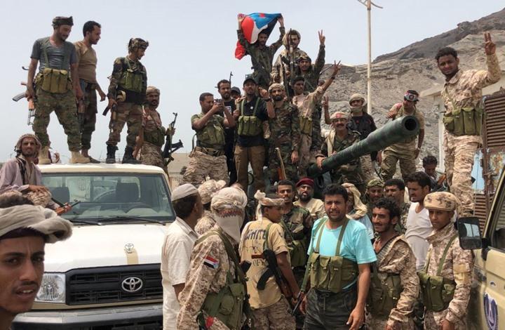 وزير يمني: التماهي مع الانقلاب يسقط مشروعية التحالف باليمن