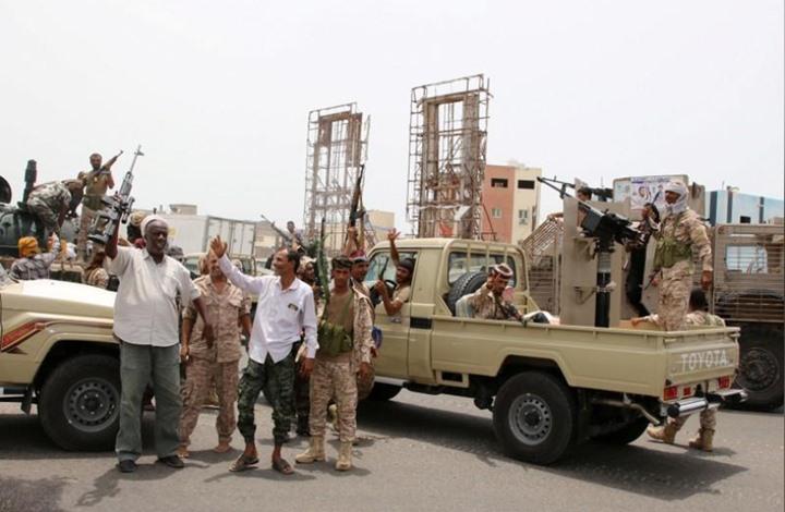 """""""الانتقالي"""" الجنوبي اليمني: مستعدون للعمل مع السعودية"""