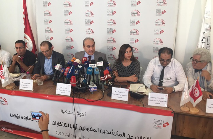 هيئة الانتخابات بتونس: قبول 26 ملفا أوليا للرئاسية