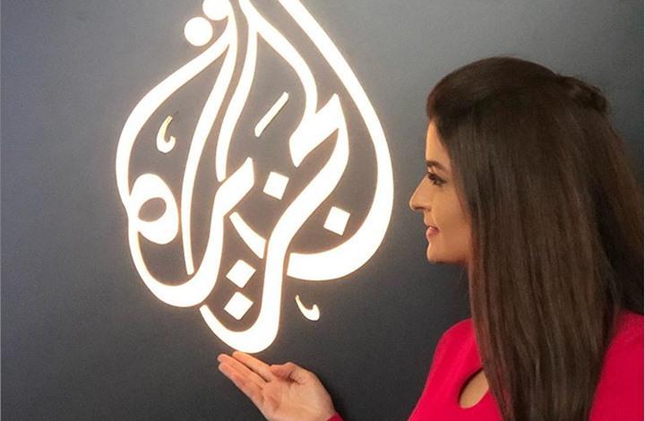 علا الفارس ترد على إعلامية لبنانية هاجمتها بشدة