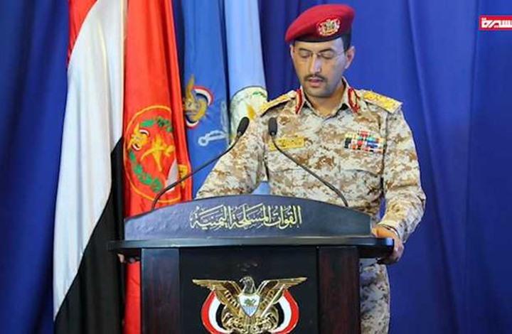 """""""الحوثي"""" تكشف تفاصيل هجوم أرامكو وتؤكد انطلاقه من اليمن"""