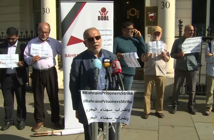 """حقوقيون ينددون بمعاملة البحرين """"المهينة"""" للسجينات"""