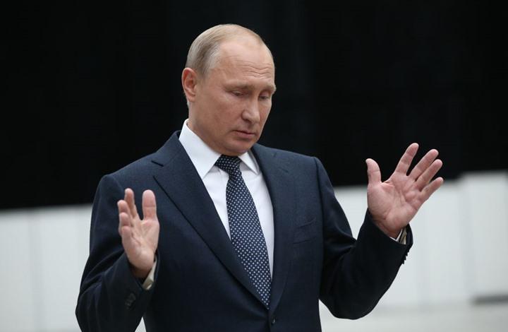 بوتين: حوار تقليص النووي في العالم يجب أن يشمل الجميع