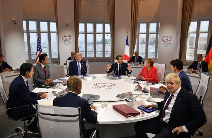 تأجيل G7 لتوسيع قائمة المدعوين.. والصين على جدول الأعمال