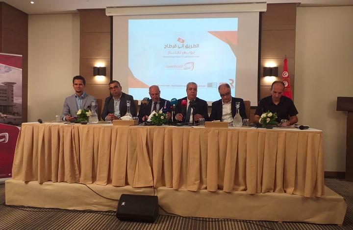 تونس تحضر لمناظرات متلفزة بين مرشحي الانتخابات الرئاسية