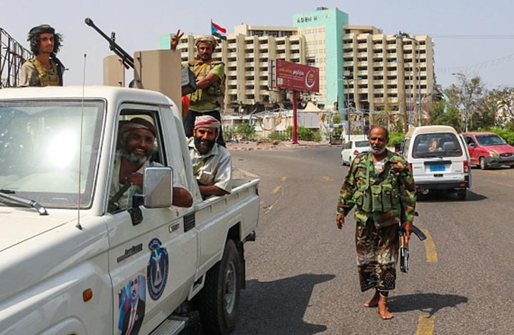 """التوصل لاتفاق بين الحكومة اليمنية و""""الانتقالي"""" الجنوبي"""
