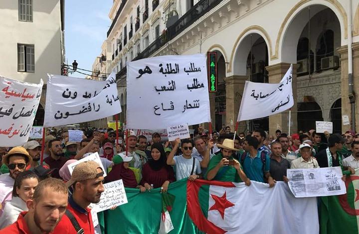 هل تلقى الدعوة الجديدة للانتخابات في الجزائر مصير سابقاتها؟