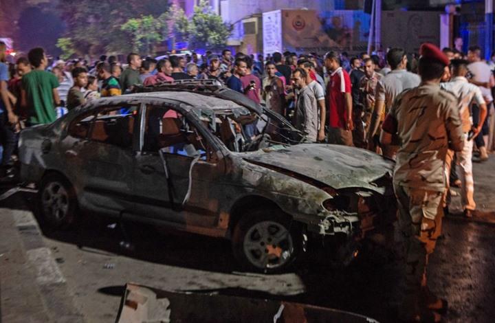 الداخلية المصرية تعلن تحديد هوية منفذ تفجير معهد الأورام