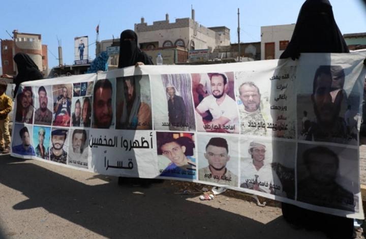 """اليمن.. جماعة """"الحوثي"""" تختطف امرأة قسريا وتخفيها منذ عامين"""
