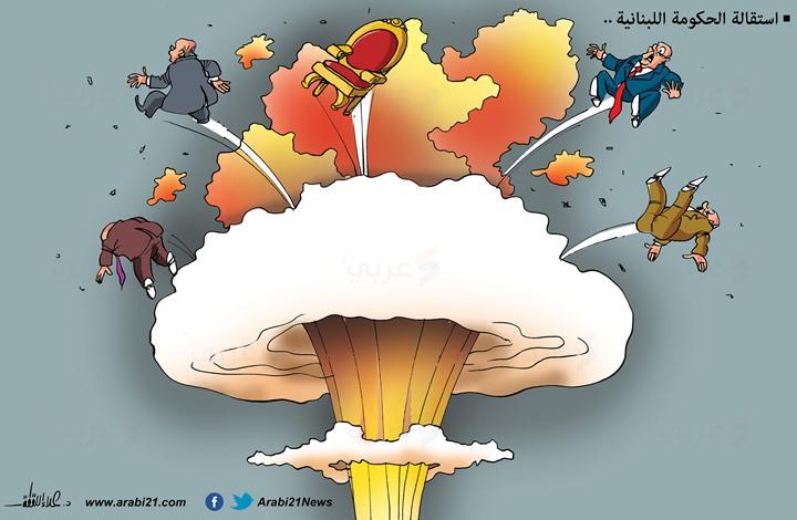 انفجار لبنان!