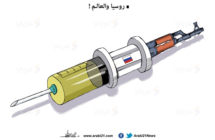 اللقاح الروسي