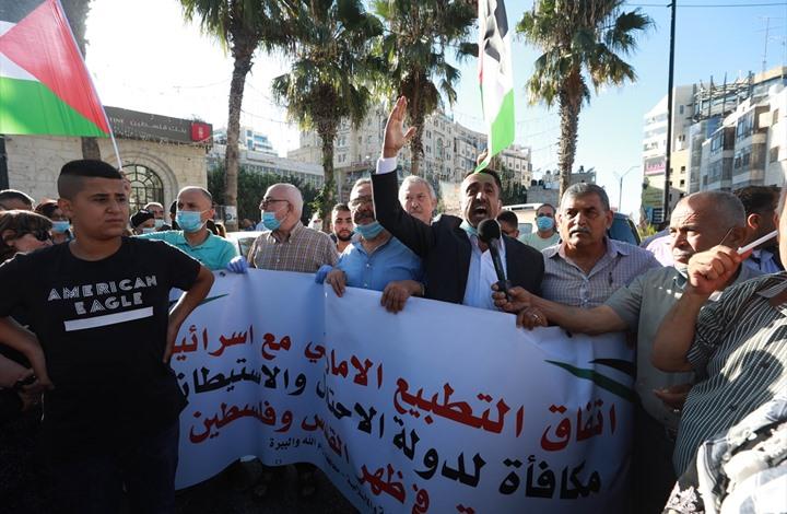 غضب فلسطيني بالضفة وغزة ضد التطبيع الإماراتي (شاهد)