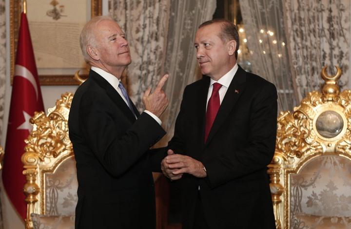 أفق غامض للعلاقات الأمريكية التركية في ظل إدارة بايدن
