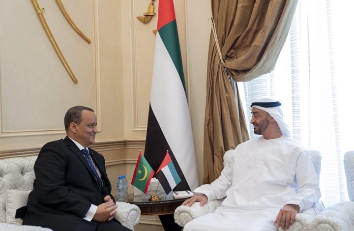 موريتانيا تعلن دعمها لتطبيع الإمارات مع الاحتلال