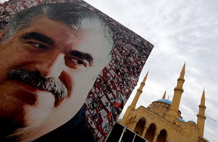 النطق بعقوبة المدان باغتيال رفيق الحريري في 11 ديسمبر