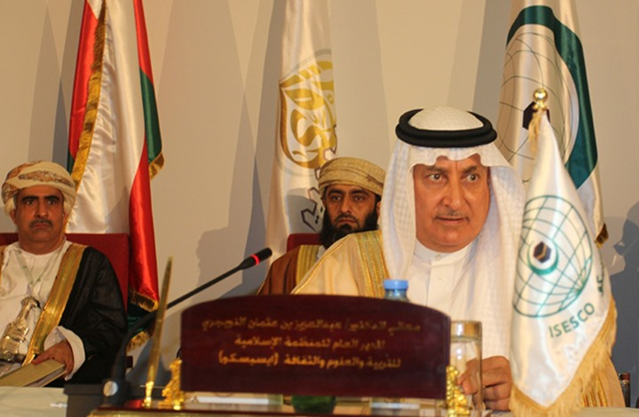 """أكاديمي سعودي يدعو للتمسك بفلسطين ومحاربة """"التصهين"""""""