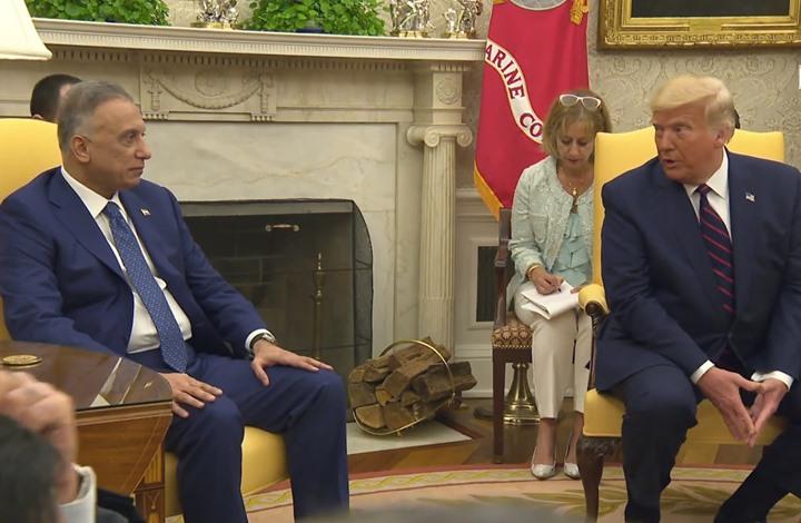 ترامب للكاظمي: ملتزم بانسحاب سريع من العراق (فيديو)