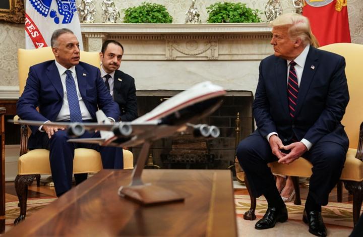 العراق يعلن توقيع مذكرات تفاهم مع أمريكا خلال زيارة الكاظمي