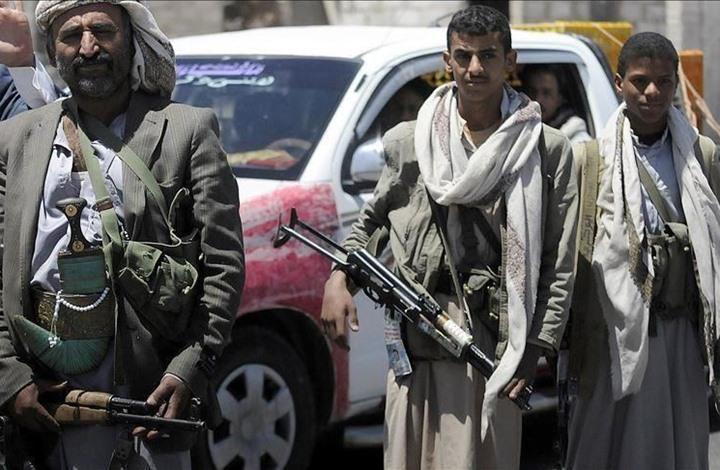 """FP: إدارة ترامب ستعلن تصنيف """"الحوثيين"""" جماعة إرهابية"""