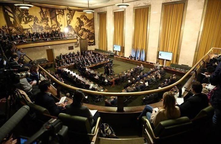 استئناف لقاء لجنة الدستور السوري بعد تعليقه بسبب كورونا