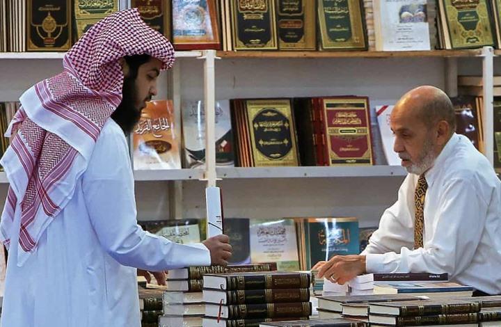 الغارديان: ترحيب بإلغاء الرقابة المسبقة على الكتب في الكويت