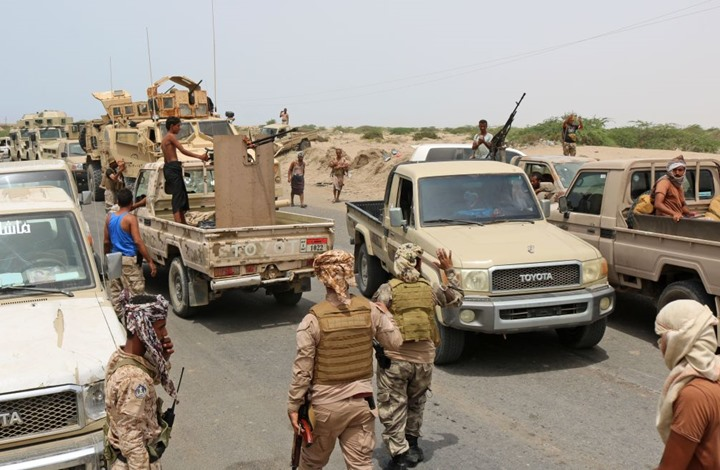 """الخارجية الأمريكية تبدأ بمراجعة تصنيف """"الحوثي"""" منظمة إرهابية"""