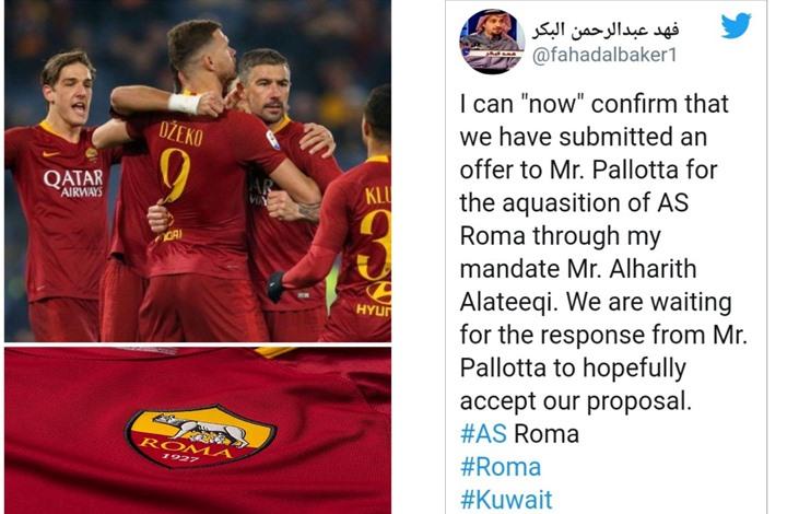 رجل عربي يسعى لشراء فريق روما.. تعرف على قيمة النادي