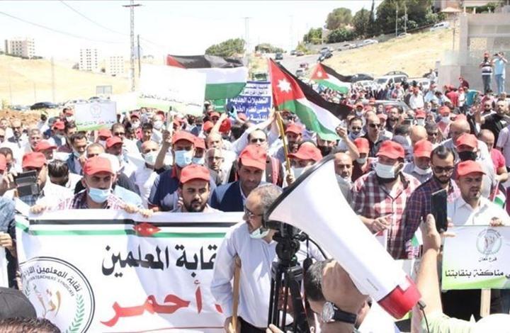 منظمة حقوقية تدعو  الأردن للإفراج عن المعلمين المعتقلين