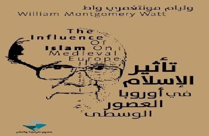 تأثير الإسلام في أوروبا.. شهادة باحث بريطاني
