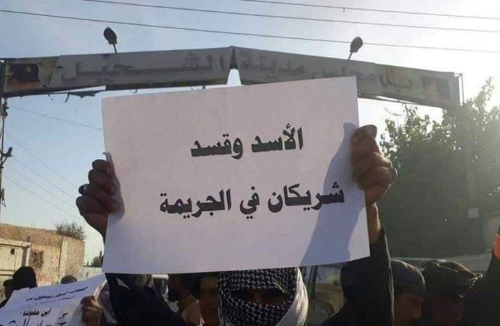 """اشتباكات وقتلى.. هل تكبح """"قسد"""" غضب العشائر العربية؟"""