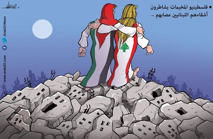 فلسطينيو مخيمات لبنان