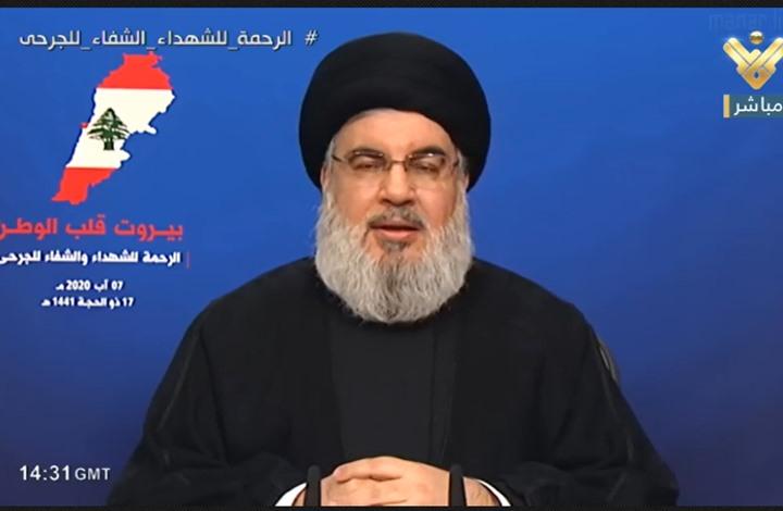 نصر الله يرفض تدويل انفجار بيروت ويعلق على الاتهامات (شاهد)