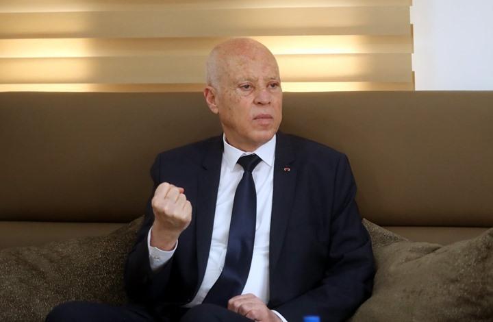 """صحيفة: 7.5 مليون يورو وراء تأجيل قمة """"الفرونكوفونية"""" بتونس"""
