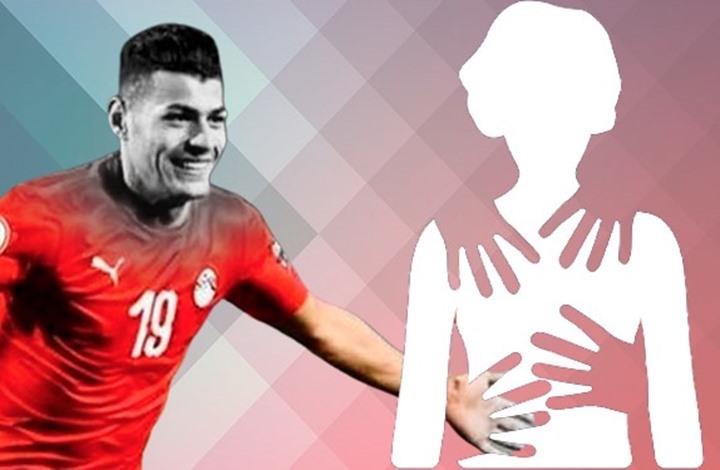 أولمبياد طوكيو.. إيقاف لاعب مصري بسبب فتاة